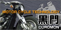 MOTOR CYCLE TECHNOLOGY ����